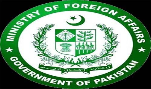 पाकिस्तान ने भारतीय राजदूत को तलब किया