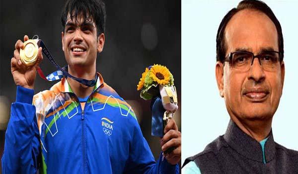 शिवराज ने नीरज चोपड़ा को टोक्यो ओलंपिक में स्वर्ण पदक जीतने पर दी बधायी
