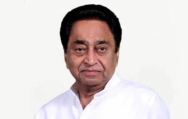 कमलनाथ ने चरणजीत को पंजाब का मुख्यमंत्री बनाए जाने पर बधाई दी