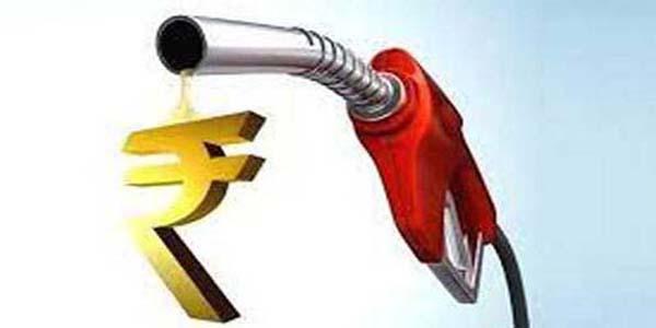 पेट्रोल डीजल हुआ 15 पैसे सस्ता