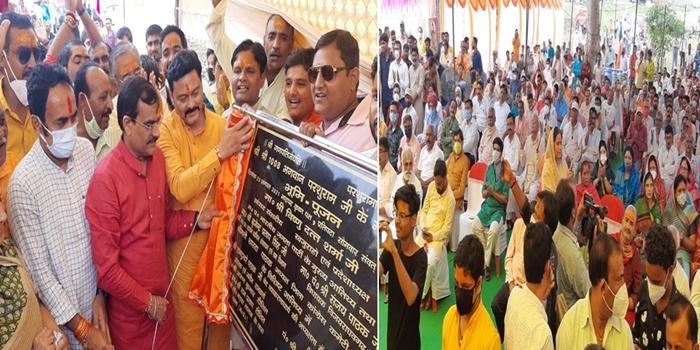 भाजपा प्रदेशाध्यक्ष एवं मंत्री पहुंचे पन्नाभ, कई कार्यक्रमों में हुए शामिल