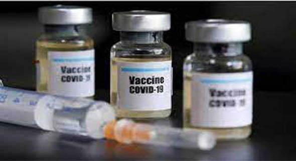 अफगानिस्तान को कोविड वैक्सीन की 30 लाख से अधिक डोज दान देगा चीन