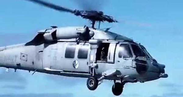 अमेरिकी नौसेना का हेलिकॉप्टर दुर्घटनाग्रस्त