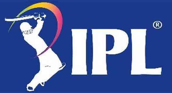 आईपीएल में इस बार दर्शकों की 'सीमित संख्या' में होगी वापसी