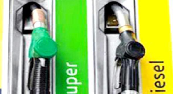 15 वें दिन पेट्रोल और डीजल की कीमतें स्थिर