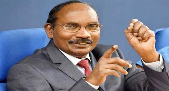 अंतरिक्ष क्षेत्र में निजी भागीदारी बढ़ाने को नयी नीतियां बना रहा है भारत: शिवन