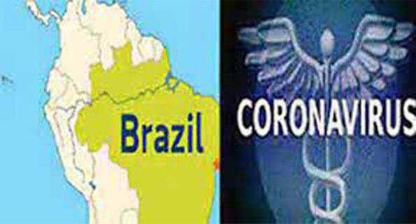 ब्राजील में कोरोना के 15,239 नये मामले, 570 की मौत