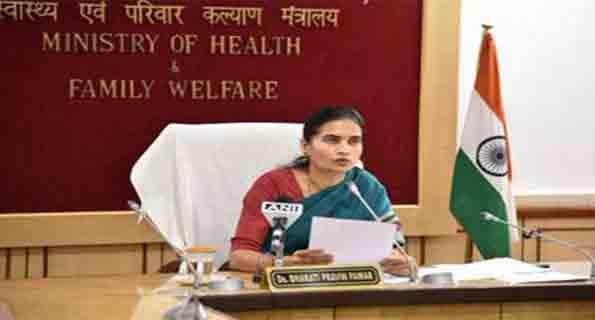 सार्वभौमिक स्वास्थ्य सुविधाओं के लिए सरकार प्रतिबद्ध: पवार